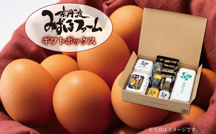 京丹波みずほファームのギフトボックス(卵3種・カレーセット)