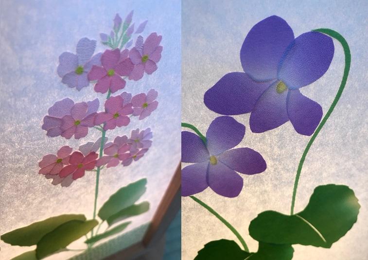 050E079 正絹着物生地で作ったおしゃれな行灯(あんどん) 四季の花