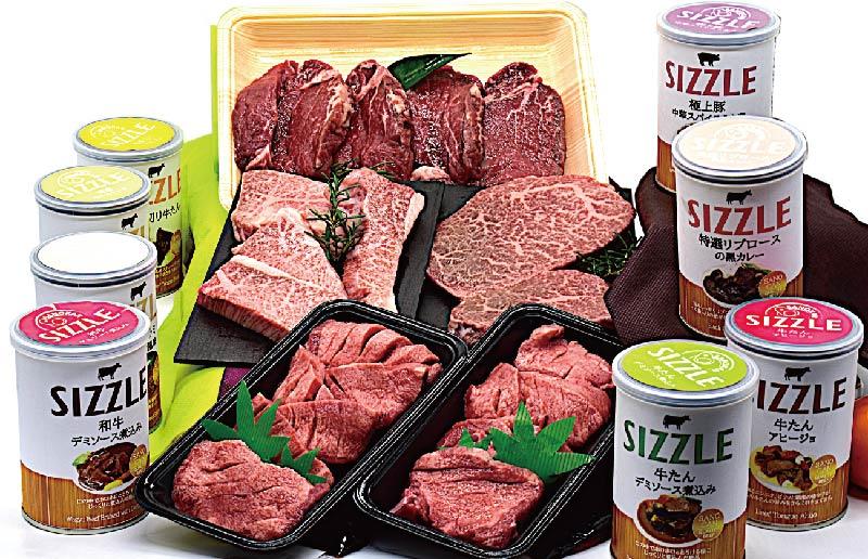 099S006 肉コンシェルジュ厳選!肉の玉手箱(12種類入り) Aタイプ