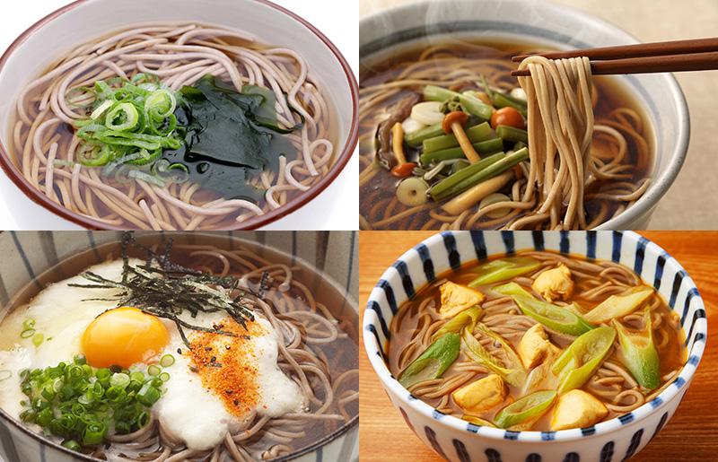 010B684 麺名人 八割そば(1食×10パックセット)