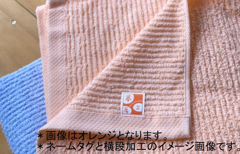 010B743 90×150ヒバ抗菌大判バスタオル2枚セット(オレンジ)泉州タオル
