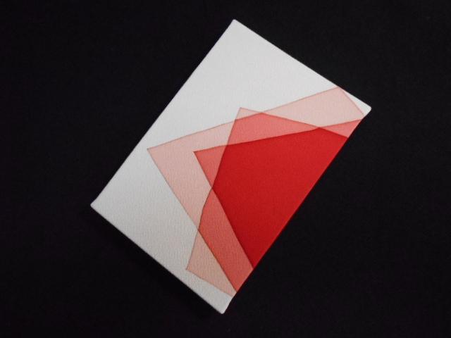 005A250 おしゃれな朱印帳(正絹着物生地使用) グラデーション赤