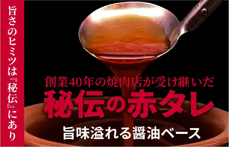 010B597 ノン・フローズン牛ハラミたれ漬焼肉 合計1.2kg(400g×3P)