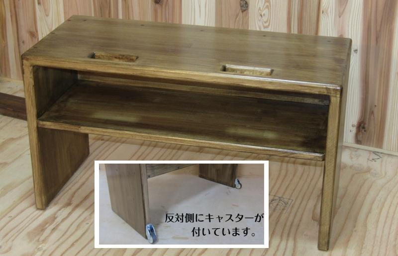 099H345 手作り木製ダイニングテーブルセットVer.1