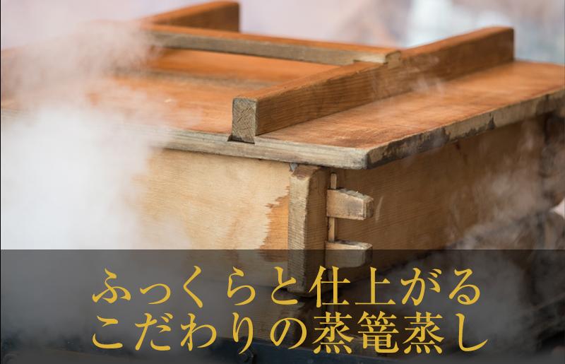 099H252 予約受付【土用の丑の日】 厳選!国産うなぎ蒲焼(約160g×5尾)