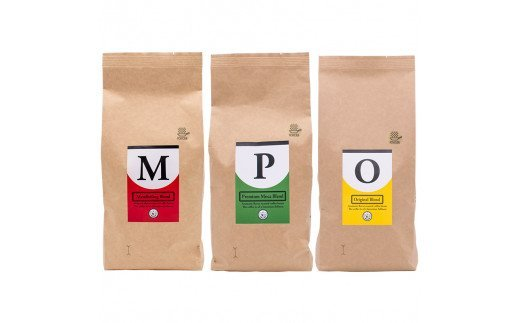 010B231 レギュラーコーヒー500g3袋セット/粉