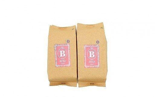 015B037 カフェインレス・デカフェ500g2袋/豆