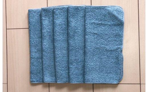 005A095 抗ウイルスミニハンカチ袋入 青グレー