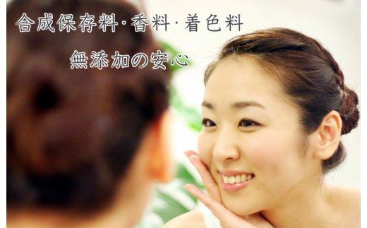 005A203 無添加手作り石鹸 赤ちゃんセット沐浴にどうぞ(ジャワティー80g×3個)