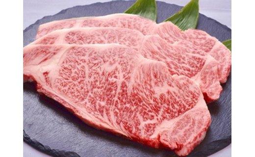 極上但馬牛 サーロインステーキ【1kg】