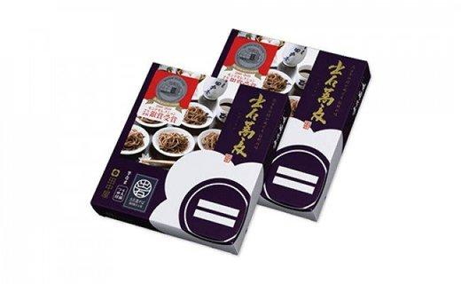 出石蕎麦【6人前】×2(48-046)