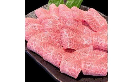 I263 熊野牛ミスジ焼肉用 500g