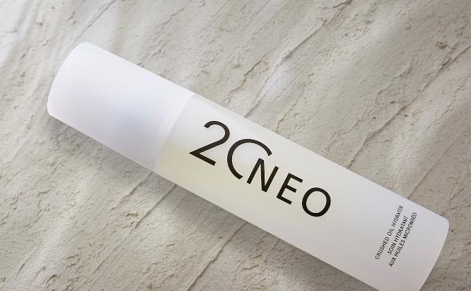 20NEO スキンケア特別3点セット