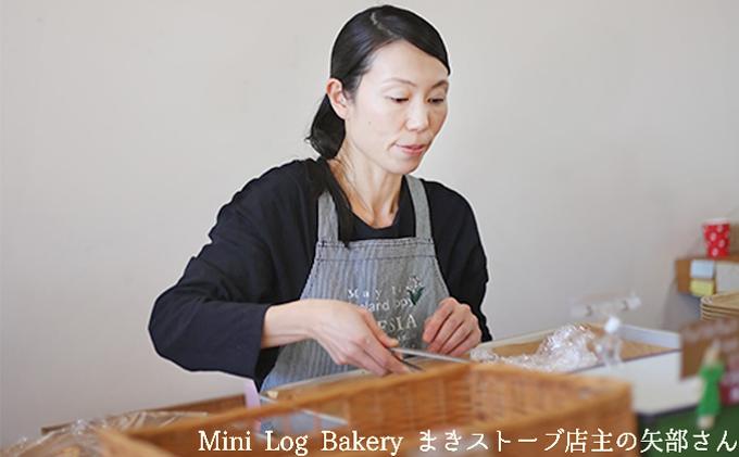 季節の自家製天然酵母パンお楽しみ便-(3)(お米ぱん入り)