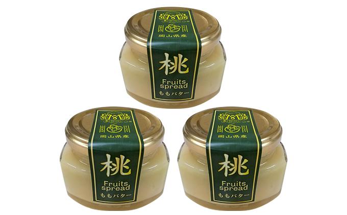 ももバター(桃スプレッド)120g×3個