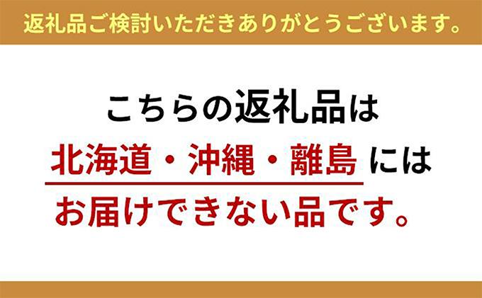 岡山県赤磐市産 カルゲン ひとめぼれ 10kg(5kg×2袋)
