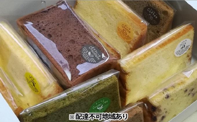 シフォンケーキ 定番 10種セット(1個 約60g)【配達不可:北海道・沖縄・離島】