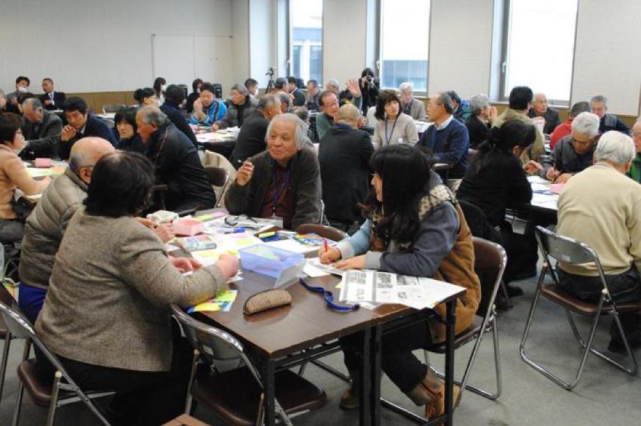 市民参加の地域づくりに関する事業
