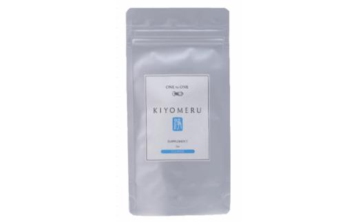 美容サプリメント『KIYOMERU-浄める-』