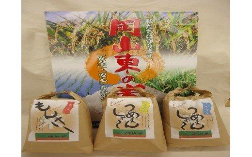 米 白米「きぬむすめ」「朝日」「アケボノ」計12kg