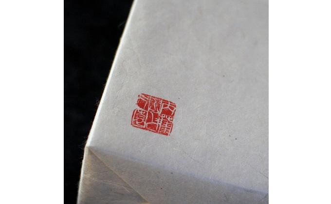 内藤ぶどう園 岡山県産 シャインマスカット 桐箱1房入り 900g以上