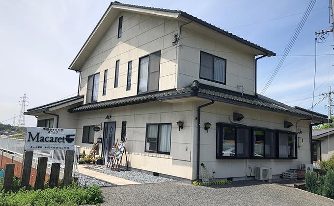 手延パスタランチ お食事券3,000円分(1,000円×3枚)