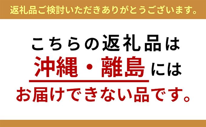 岡山県産 シャインマスカット(2房)と瀬戸ジャイアンツ(1房)2kg以上