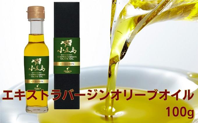 〈オーズファーム〉小豆島産 エキストラバージンオリーブオイル(100g)