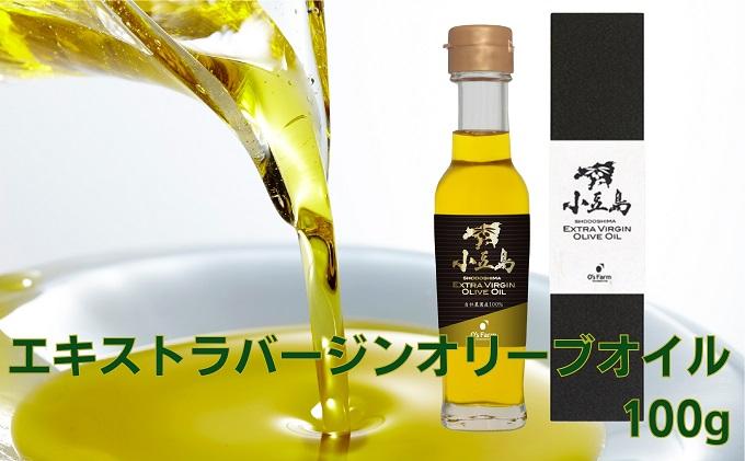 〈オーズファーム〉小豆島 自社農園産 エキストラバージンオリーブオイル(100g)