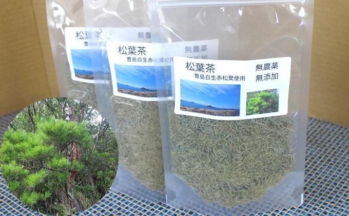 松葉茶 自然豊かな豊島で育った赤松の松葉茶 約50g×3袋