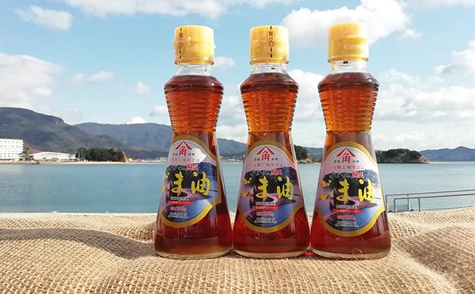 かどやの金印純正ごま油3本セット 小豆島工場限定ラベル