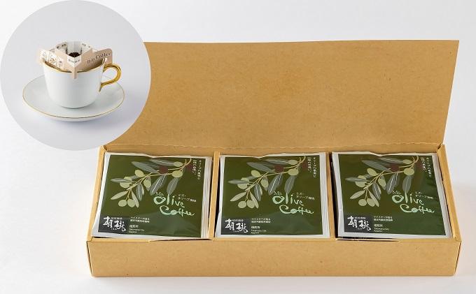 Ms' OLIVE COFFEE(ミズ オリーブコーヒー)