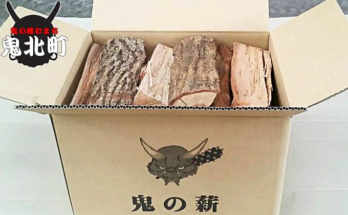 鬼の薪(鬼北の広葉樹ミックス乾燥割薪)3箱 アウトドア キャンプ ピザ ストーブ ボイラー 自然 火 炎 燃料 焚火 暖炉 窯焼き