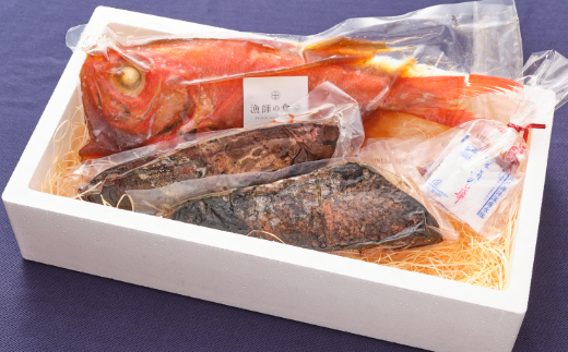 華金目(金目鯛)の煮付けと完全藁焼き鰹のタタキセット