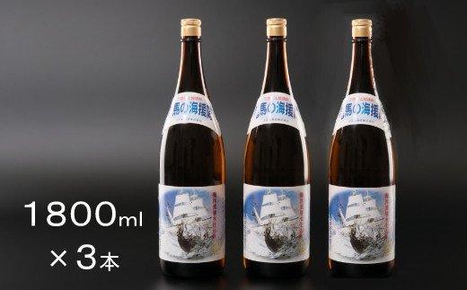 本格米焼酎(25度)龍馬の海援隊1800ml×3本