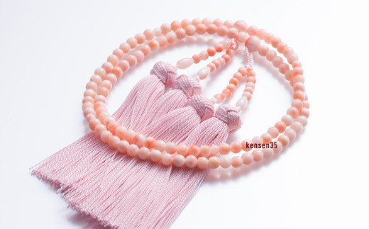 【宝石サンゴ】ピンク珊瑚本連数珠