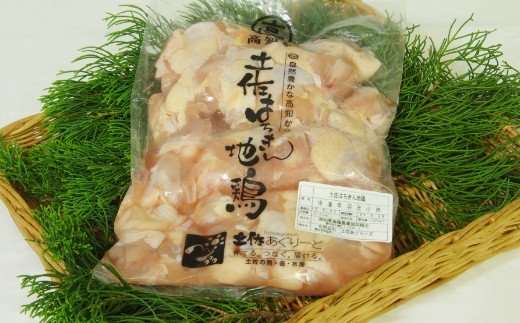 はちきん地鶏味付き手羽元小肉1kg