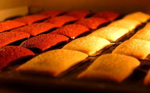 【四国一小さな町の洋菓子店】焼き菓子セット30個