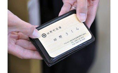 木の名刺・ヒノキ(国産ヒノキ)50枚入り