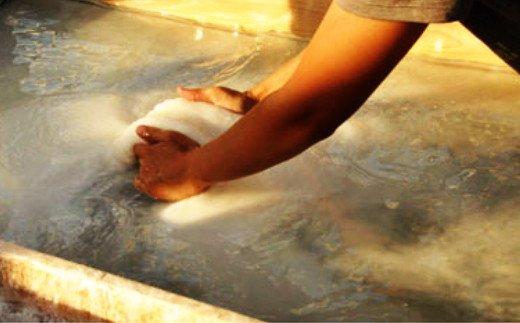 【四国一小さなまち】田野屋塩二郎の塩ごはーん 4袋セット(無洗米)