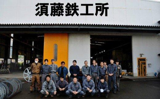 【四国一小さな町の鉄工所】須藤鉄工所の「かがり火」