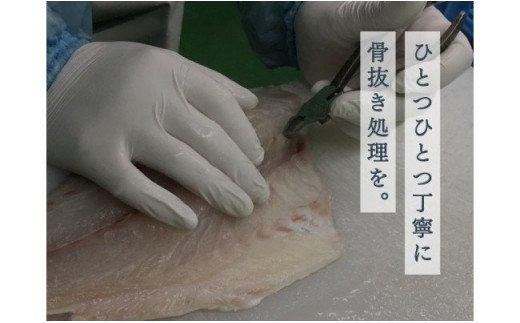 【大川村と芸西村の共通返礼品】はちきん地鶏モモ肉 700〜800g&海鮮漬丼の素セット