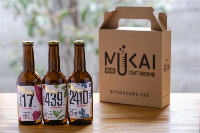 0103101 奇跡の清流 仁淀川 天然水仕込みのクラフトビール (3種セット)※7月中旬からの発送になります。