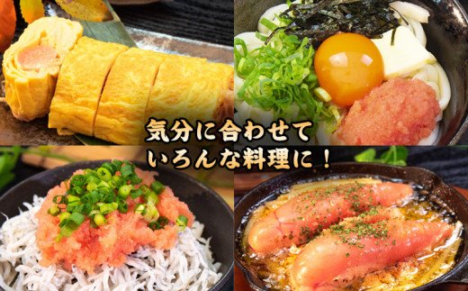【Z8-022】魚市場厳選 かねふく辛子明太子(1本もの 400g)