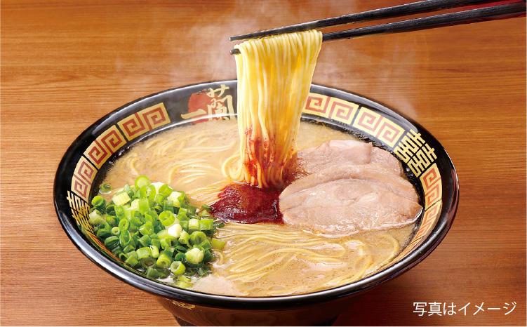 【A-596】一蘭ラーメン博多細麺&赤い秘伝の粉セット