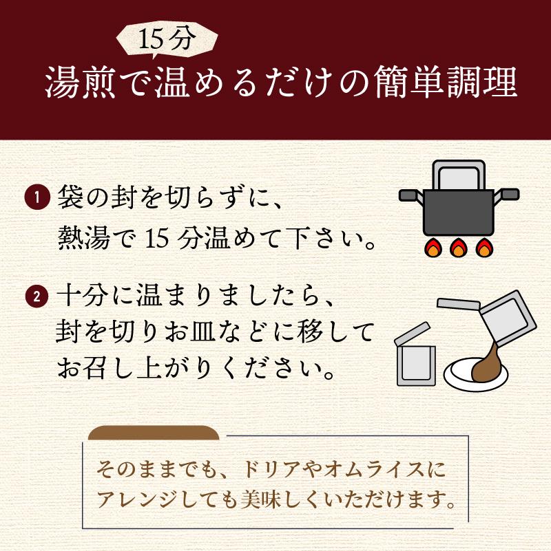 【A-599】【2021年11月以降順次発送】トロトロに煮込んだ牛肉入り「ビーフシチュー」(7食)