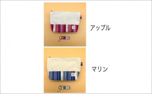 【Z8-021】4色から選べる!帆布の大きめポーチ&キーホルダー