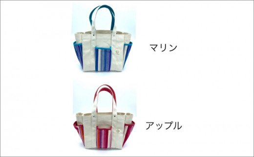 【A6-003】4色から選べる!帆布のストライプトートバッグ