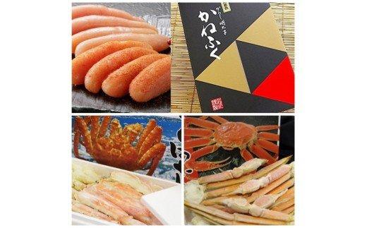【O-001】魚市場厳選セットB-4(4品)【12ヶ月連続お届け定期便】