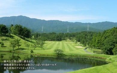 【G-002】茜ゴルフクラブ 平日プレー(ペア)券